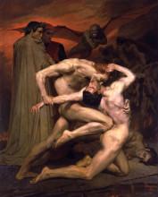 """Копия картины """"Данте и Вергилий в аду"""" художника """"Бугро Вильям Адольф"""""""