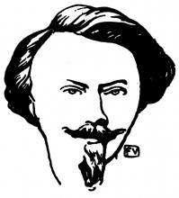 "Копия картины ""Portrait of French writer Auguste Villiers de l'Isle-Adam"" художника ""Валлотон Феликс"""