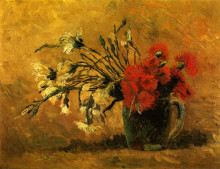 "Копия картины ""vase with red and white carnations on a yellow background"" художника ""ван гог винсент"""