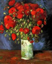 "Репродукция картины ""vase with red poppies"" художника ""ван гог винсент"""