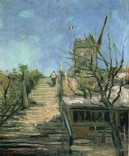 "Репродукция картины ""Windmill on Montmartre"" художника ""Ван Гог Винсент"""