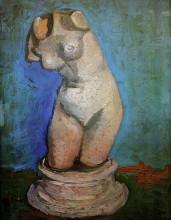 "Копия картины ""plaster statuette of a female torso"" художника ""ван гог винсент"""