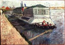 "Копия картины ""bathing float on the seine at asnieres"" художника ""ван гог винсент"""
