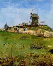 "Репродукция картины ""le moulin de la gallette"" художника ""ван гог винсент"""
