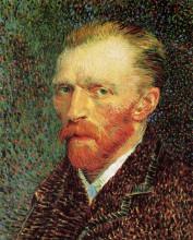 """Копия картины """"Self-Portrait"""" художника """"Ван Гог Винсент"""""""
