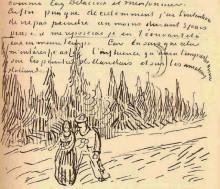 "Репродукция картины ""a lane of cypresses with a couple walking"" художника ""ван гог винсент"""