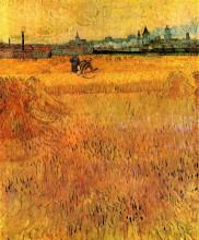 """Копия картины """"Arles View from the Wheat Fields"""" художника """"Ван Гог Винсент"""""""