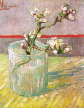 """Картина """"Blossoming Almond Branch in a Glass"""" художника """"Ван Гог Винсент"""""""