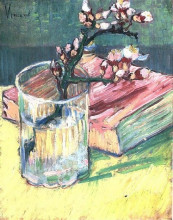 "Картина ""blossoming almond branch in a glass with a book"" художника ""ван гог винсент"""