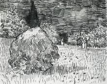 "Репродукция картины ""Bush in the Park at Arles"" художника ""Ван Гог Винсент"""
