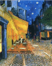 """Репродукция картины """"cafe terrace, place du forum, arles"""" художника """"ван гог винсент"""""""