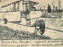 "Репродукция картины ""drawbridge with walking couple"" художника ""ван гог винсент"""