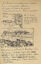 """Копия картины """"farmhouse with wheat field along a road and field with flowers"""" художника """"ван гог винсент"""""""