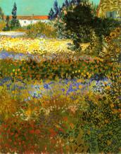 """Копия картины """"flowering garden"""" художника """"ван гог винсент"""""""