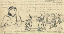 "Репродукция картины ""l'arlesienne, portrait of madame ginoux"" художника ""ван гог винсент"""