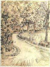 "Репродукция картины ""public garden with a corner of the yellow house"" художника ""ван гог винсент"""