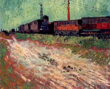 "Картина ""Railway Carriages"" художника ""Ван Гог Винсент"""