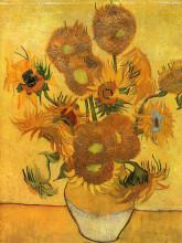 """Копия картины """"still life - vase with fifteen sunflowers"""" художника """"ван гог винсент"""""""