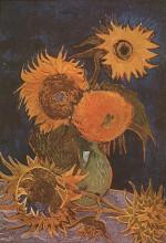 "Копия картины ""still life vase with five sunflowers"" художника ""ван гог винсент"""