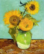 """Репродукция картины """"sunflowers"""" художника """"ван гог винсент"""""""
