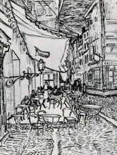 "Копия картины ""The Cafe Terrace on the Place du Forum, Arles, at Night"" художника ""Ван Гог Винсент"""