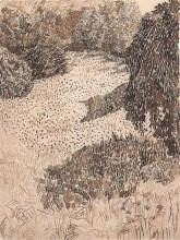 """Репродукция картины """"The Corner of the Park"""" художника """"Ван Гог Винсент"""""""
