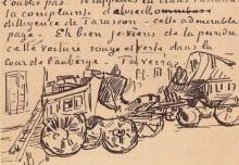"""Репродукция картины """"The Tarascon Stagecoach"""" художника """"Ван Гог Винсент"""""""