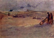 """Репродукция картины """"Dunes with Figures"""" художника """"Ван Гог Винсент"""""""
