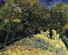 "Картина ""Avenue with Flowering Chestnut Trees at Arles"" художника ""Ван Гог Винсент"""