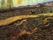 "Копия картины ""enclosed field with ploughman"" художника ""ван гог винсент"""
