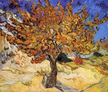 """Копия картины """"mulberry tree"""" художника """"ван гог винсент"""""""