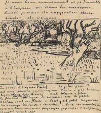 """Копия картины """"orchard in bloom with view of arles"""" художника """"ван гог винсент"""""""