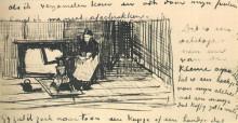"""Копия картины """"girl near the stove, grinding coffee"""" художника """"ван гог винсент"""""""