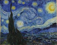 """Копия картины """"звёздная ночь"""" художника """"ван гог винсент"""""""