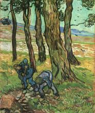 """Копия картины """"Two Diggers Among Trees"""" художника """"Ван Гог Винсент"""""""