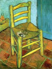 "Картина ""кресло гогена"" художника ""ван гог винсент"""