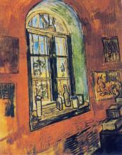"""Репродукция картины """"Window of Vincent's Studio at the Asylum"""" художника """"Ван Гог Винсент"""""""
