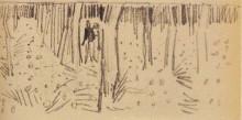 "Копия картины ""couple walking between rows of trees"" художника ""ван гог винсент"""