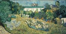 """Репродукция картины """"Daubigny's Garden"""" художника """"Ван Гог Винсент"""""""