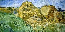 """Картина """"field with stacks of wheat"""" художника """"ван гог винсент"""""""