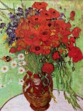 """Картина """"Red Poppies and Daisies"""" художника """"Ван Гог Винсент"""""""