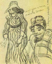 "Картина ""sketch of a lady with striped dress and hat and of another lady, half-figure"" художника ""ван гог винсент"""