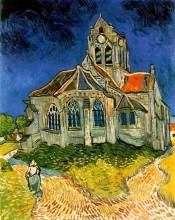"""Картина """"the church at auvers"""" художника """"ван гог винсент"""""""