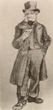 "Копия картины ""Orphan Man with Top Hat, Holding Cup"" художника ""Ван Гог Винсент"""