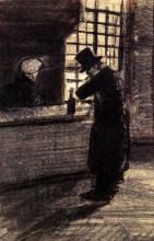 """Копия картины """"man in a village inn"""" художника """"ван гог винсент"""""""