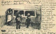 "Копия картины ""the public soup kitchen"" художника ""ван гог винсент"""
