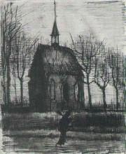 """Копия картины """"Church in Nuenen, with One Figure"""" художника """"Ван Гог Винсент"""""""