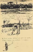 "Репродукция картины ""field in a thunderstorm"" художника ""ван гог винсент"""