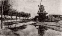 "Копия картины ""landscape with windmill"" художника ""ван гог винсент"""