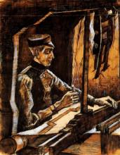 "Копия картины ""Weaver"" художника ""Ван Гог Винсент"""
